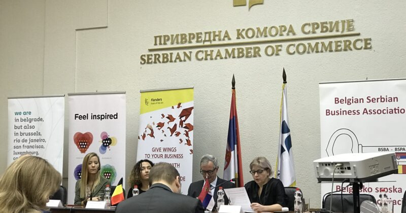 How to Foster Business Opportunities of Serbian Companies in Belgium